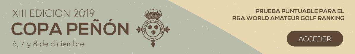 banner_copa_penon_2019